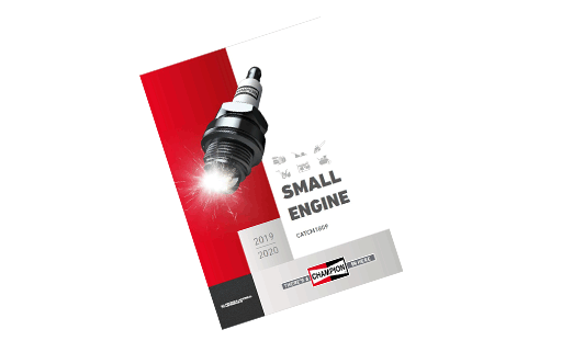 small-engine-2018